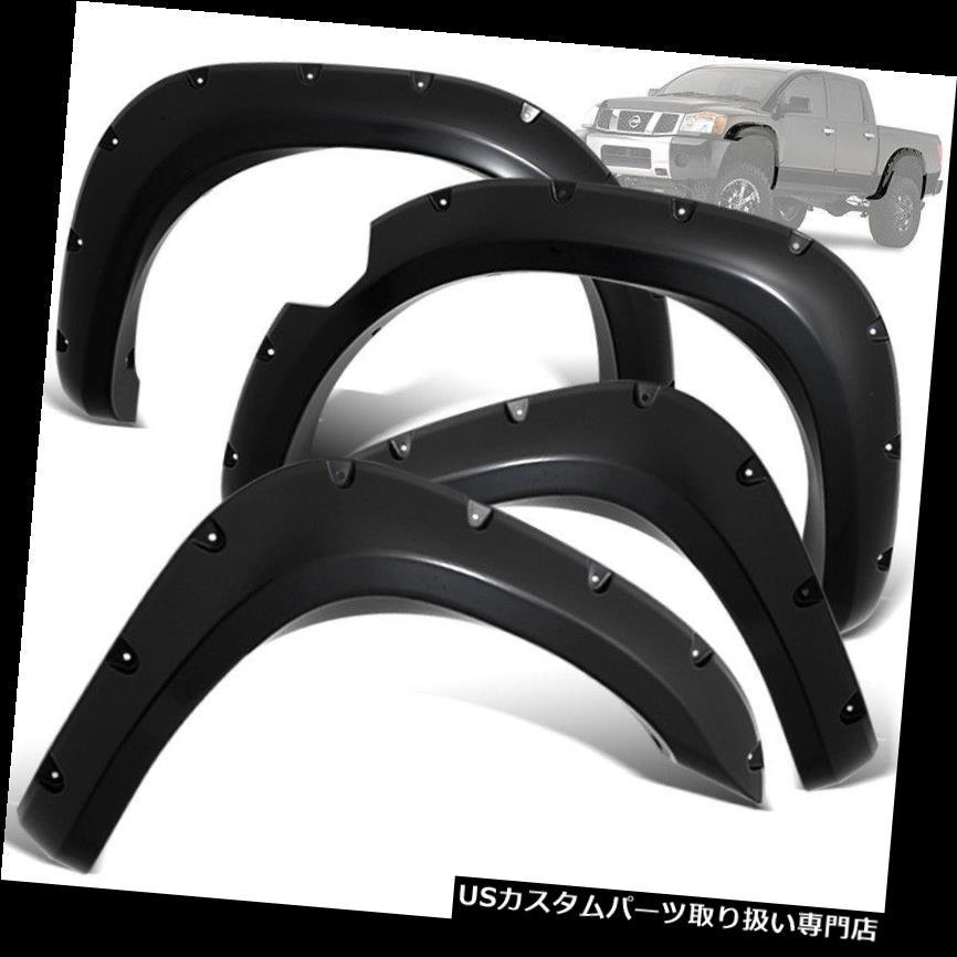 オーバーフェンダー 2004-2014日産タイタンなしベッドサイドロックボックスブラックフロント+リアフェンダーフレア For 2004-2014 Nissan Titan w/o Bedside Lockbox Black Front+Rear Fender Flares