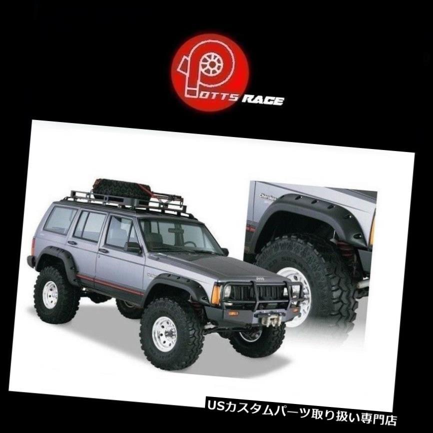 オーバーフェンダー Bushwacker Fits 1984-2001ジープチェロキーカットアウトフェンダーフレアフロント&アンプ。 後部ペア Bushwacker Fits 1984-2001 Jeep Cherokee Cut-Out Fender Flares Front& Rear Pair
