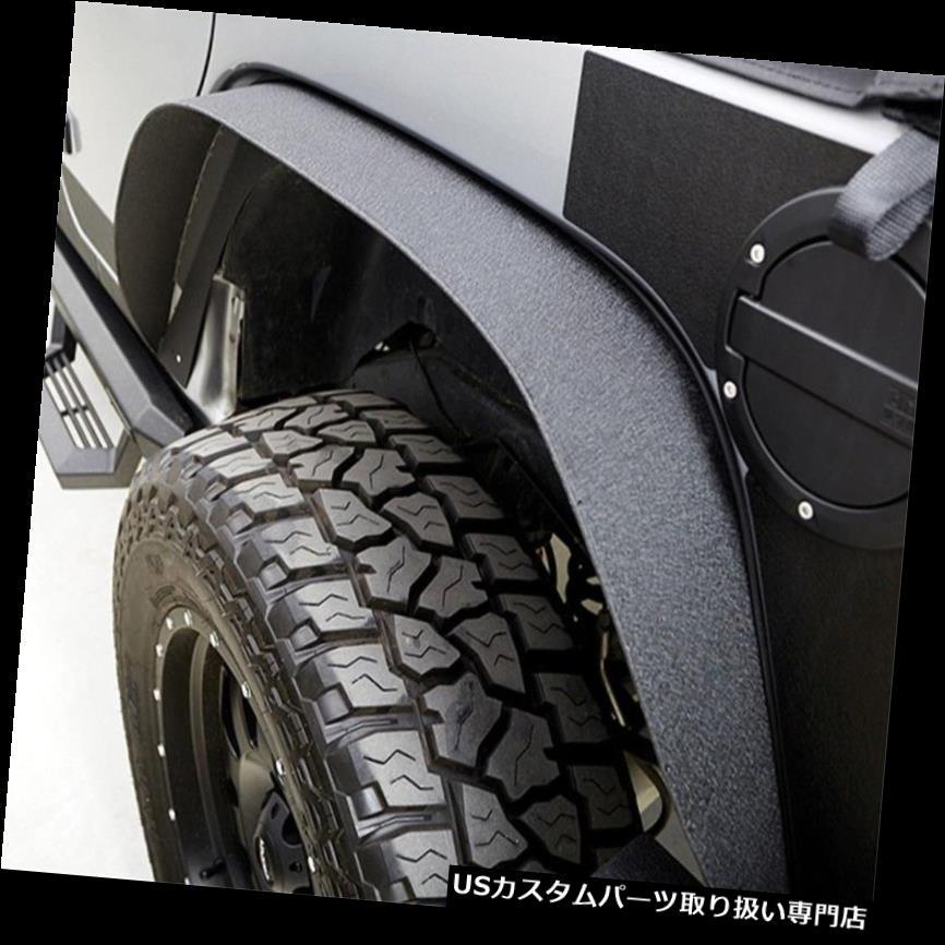 オーバーフェンダー フェンダーフレアトレイルフレアフロントリアランペイジ867981は07-17にフィットジープラングラー Fender Flare-Trail Flares Front Rear Rampage 867981 fits 07-17 Jeep Wrangler