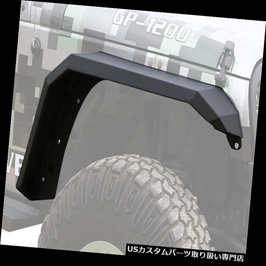 オーバーフェンダー アイアンクロス自動車GP-FF102フェンダーフレア18?19ラングラー(JL)に適合 Iron Cross Automotive GP-FF102 Fender Flares Fits 18-19 Wrangler (JL)