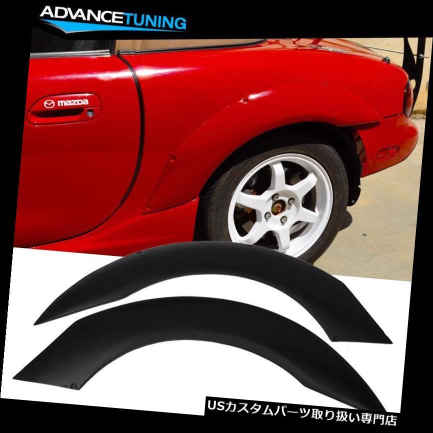オーバーフェンダー 99-05マツダミアタコンバーチブルMX5 MDPブラックリア専用フェンダーフレア - PU Fits 99-05 Mazda Miata Convertible MX5 MDP Black Rear Only Fender Flares - PU
