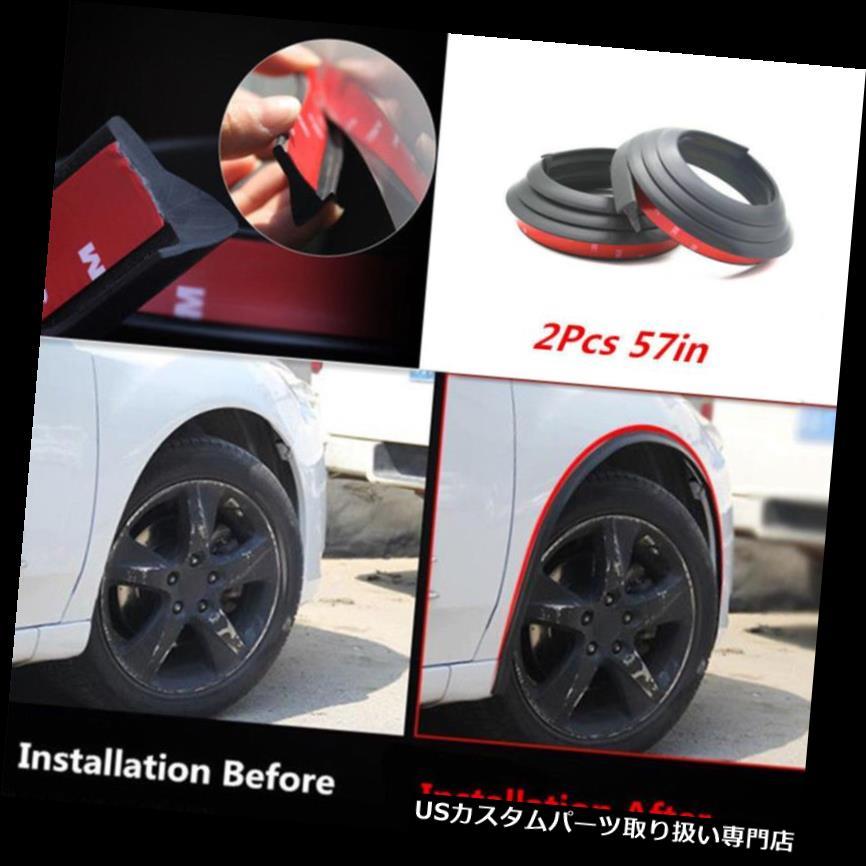 オーバーフェンダー 2x車57 ''フェンダーフレアプロテクタースクラッチプルーフホイールアイブロウトリムアンチラブパッド 2x Car 57'' Fender Flares Protector Scratch Proof Wheel Eyebrow Trim Antirub Pad