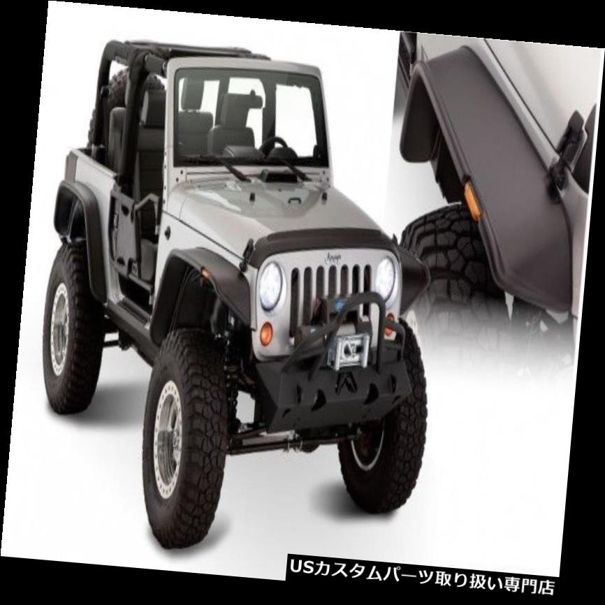 【国内配送】 オーバーフェンダー 07-18ジープラングラーのためのBushwackerフラットスタイルマットブラックフレア Bushwacker Jeep Flat Matte Style Matte Black Flares 07-18 For 07-18 Jeep Wrangler, 里見デザイン:02d627ba --- adaclinik.com