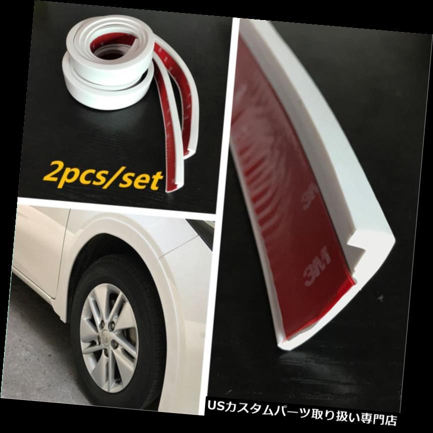 オーバーフェンダー 車のホイールトリム2×1.5メートルユニバーサルゴムフェンダー成形フレア保護ストリップ Car Wheel Trim 2x 1.5m Universal Rubber Fender Moulding Flares Protection Strips