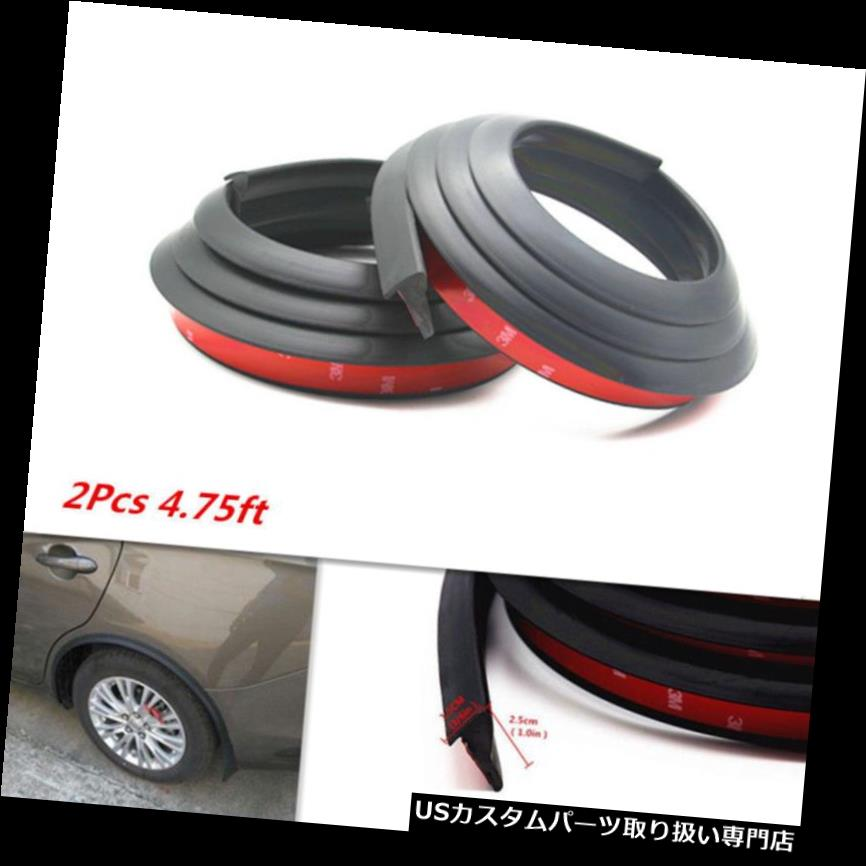 オーバーフェンダー 2ピーススクラッチマットカーフェンダーフレアエクステンションホイールアイブロウトリムパッドプロテクターリップ 2Pcs Scratch Mat Car Fender Flare Extension Wheel Eyebrow Trim pad Protector Lip