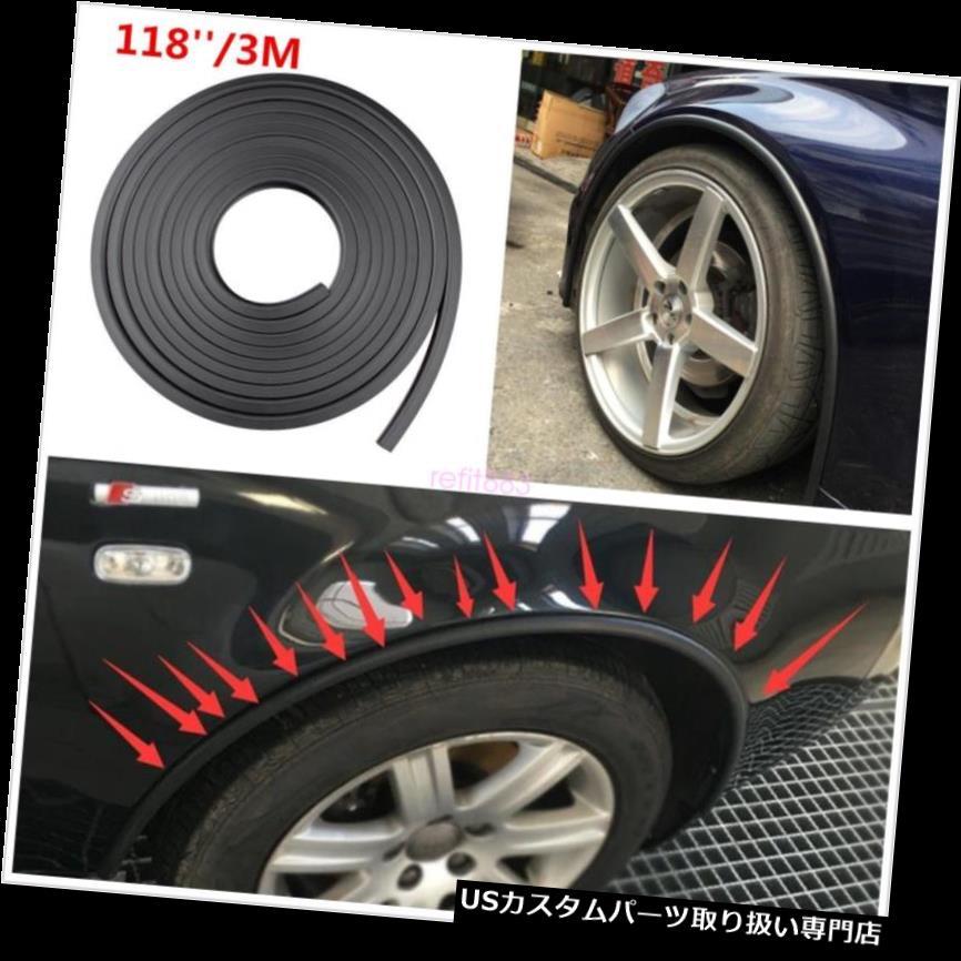 オーバーフェンダー カーフェンダーフレアアーチホイールトリムプロテクターカーホイールアイブロウストリップ2X1.5M Car Fender Flare Arch Wheel Trim Protector Car Wheel Eyebrow Strip 2X1.5M