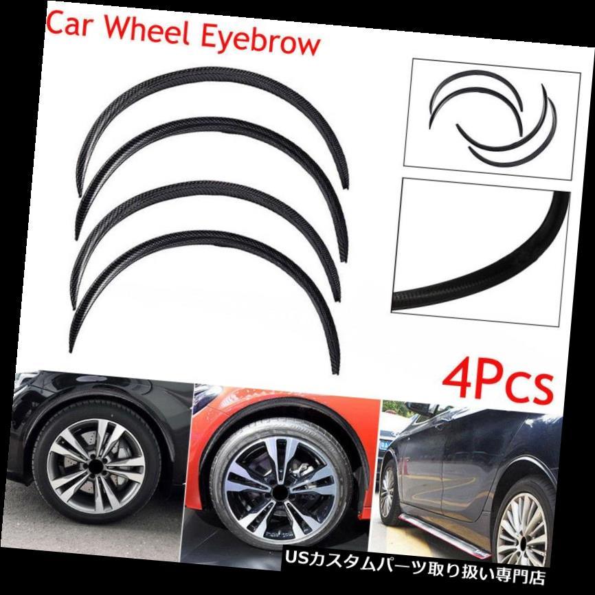 車用品・バイク用品 >> 車用品 >> パーツ >> 外装・エアロパーツ >> オーバーフェンダー オーバーフェンダー 4x OEスペックカーボンファイバーカーホイールアイブロウアーチトリムリップフェンダーフレアプロテクター 4x OE Spec Carbon Fiber Car Wheel Eyebrow Arch Trim Lips Fender Flares Protector