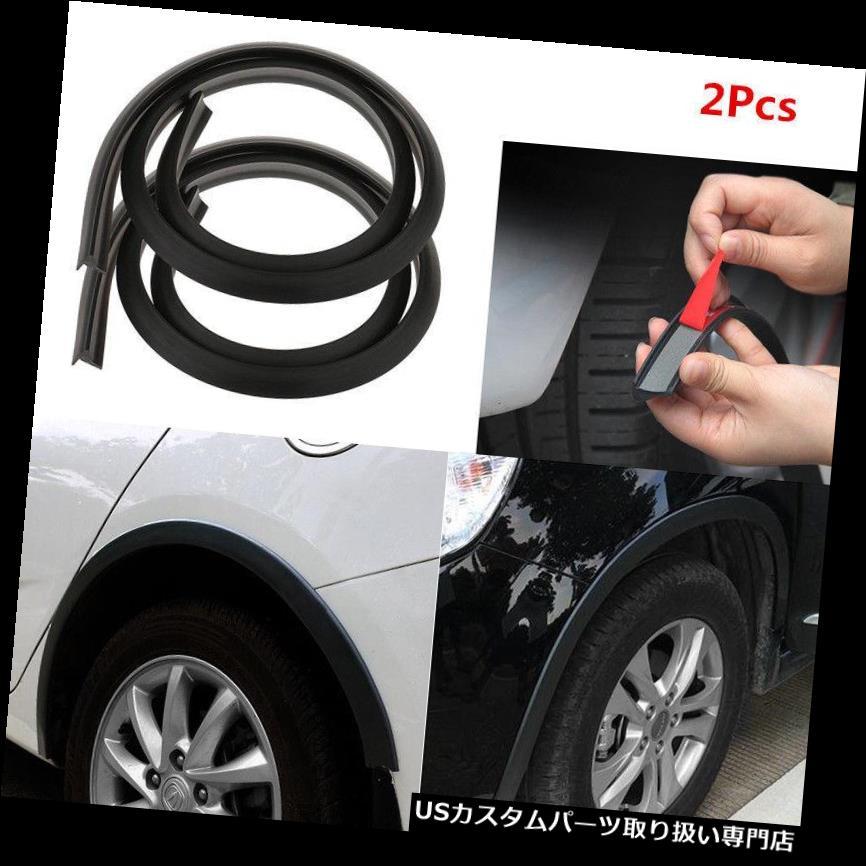オーバーフェンダー 2ピースブラックラバーパッドカーフェンダーホイールアイブロウ成形リップトリムプロテクターストリップ 2pcs Black Rubber Pad Car Fender Wheel Eyebrow Moulding Lip Trim Protector Strip