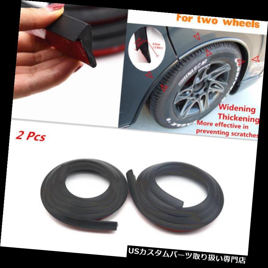 オーバーフェンダー 2ピーススクラッチアンチラブマットカーフェンダーフレアエクステンションホイールアイブロウプロテクターパッド 2Pcs Scratch Anti-rub Mat Car Fender Flare Extension Wheel Eyebrow Protector Pad