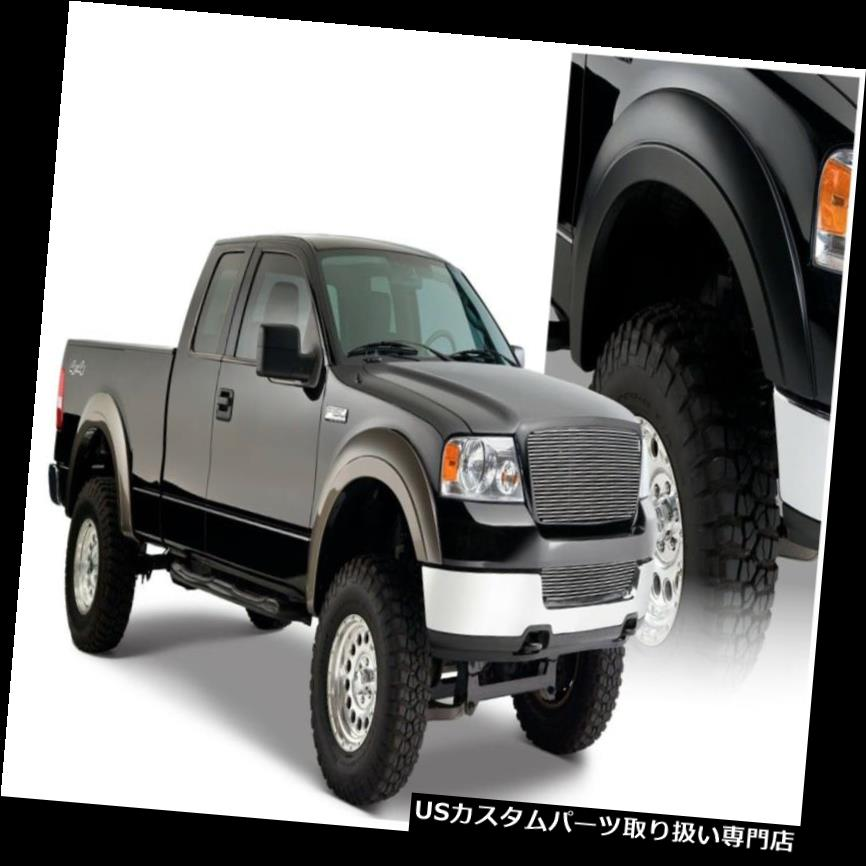 オーバーフェンダー 04-08 F-150マークLTブッシュワッカー20915-02 Extend-A-Fende  rフレア Fits 04-08 F-150 Mark LT Bushwacker 20915-02 Extend-A-Fender Flares