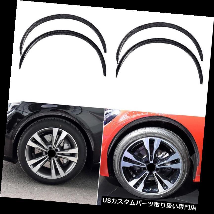 オーバーフェンダー 4xブラックカーボンファイバーカーホイールアイブローアーチトリムリップフェンダーフレアプロテクター 4x Black Carbon Fiber Car Wheel Eyebrow Arch Trim Lips Fender Flares Protector
