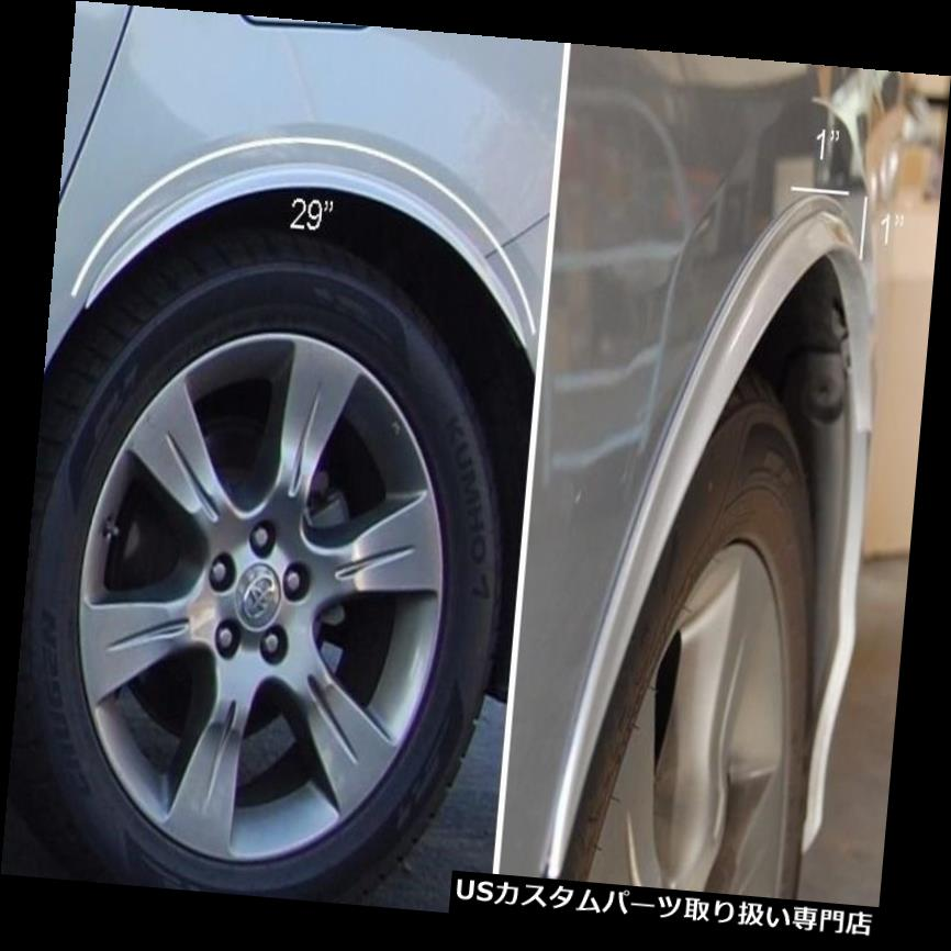 """2 Pairs Red Flexible 1/"""" Arch Body Wide Fender Extension Lip for Mitsubishi"""