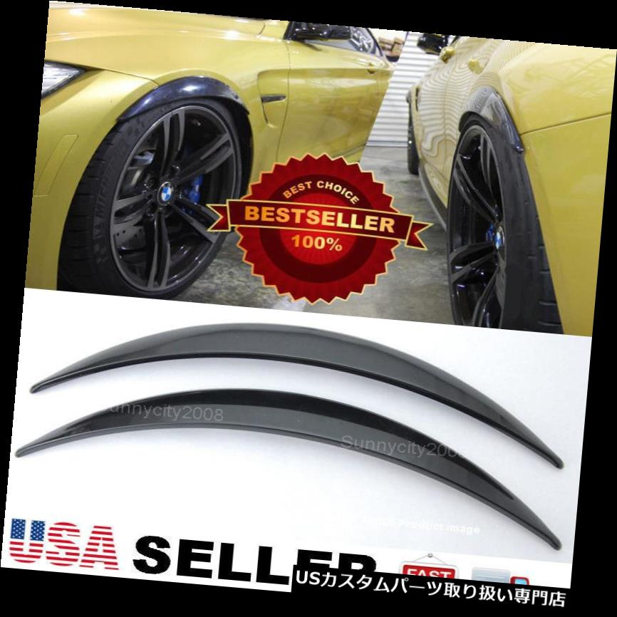 "2 Pairs 47/"" Black Arch Wide Body Fender Flares Extension Lip Guard For   Nissan"