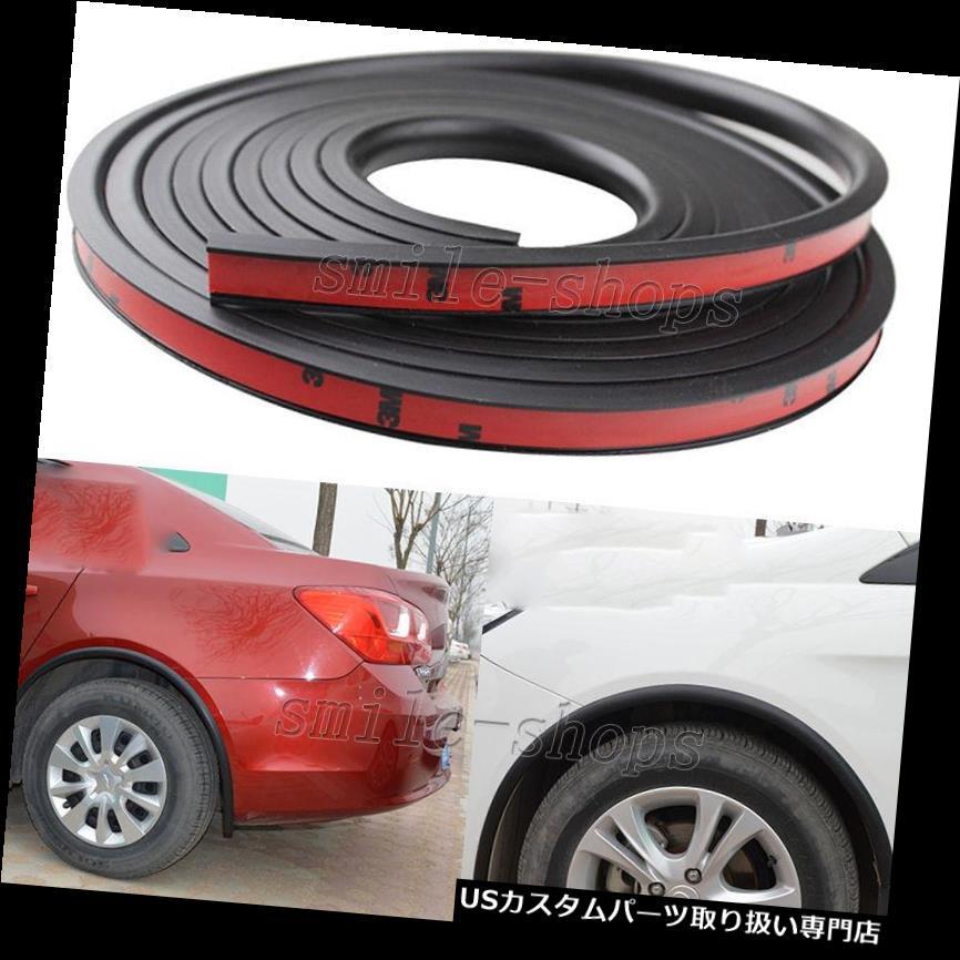 オーバーフェンダー 118インチPVCカーフェンダーフレアエクステンションブラックホイールアイブロウプロテクターリップトリム 118'' PVC Car Fender Flares Extension Black Wheel Eyebrow Protector Lip Trim