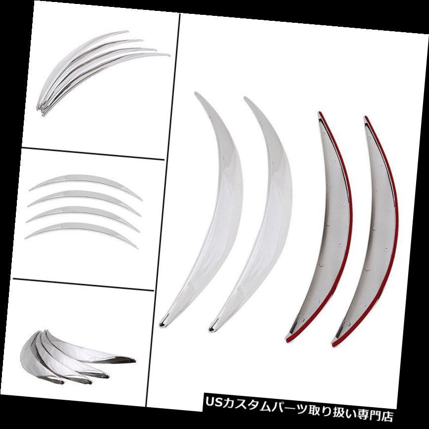 オーバーフェンダー 4本カーボンファイバーオートカーホイール眉毛アーチトリム唇フェンダーフレアプロテクター 4Pcs Carbon Fiber Auto Car Wheel Eyebrow Arch Trim Lips Fender Flares Protector