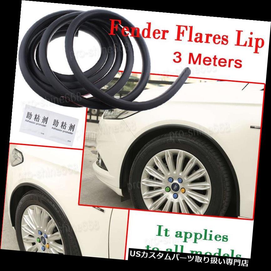 オーバーフェンダー 2pscファイバーカートラックホイール眉毛アーチトリム唇フェンダーフレアプロテクターブラック 2psc Fiber Car Truck Wheel Eyebrow Arch Trim Lips Fender Flares Protector Black