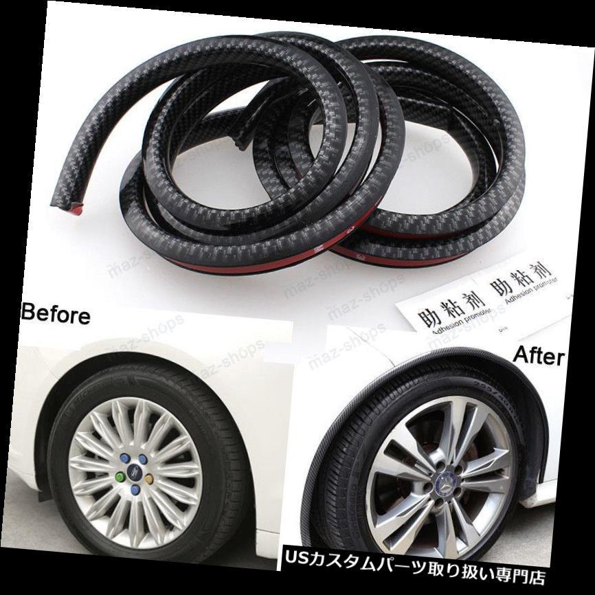 オーバーフェンダー PUカーボンファイバーカーフェンダーフレアエクステンションホイールアイブロウプロテクターリップトリム#45 PU Carbon Fibre Car Fender Flares Extension Wheel Eyebrow Protector Lip Trim #45