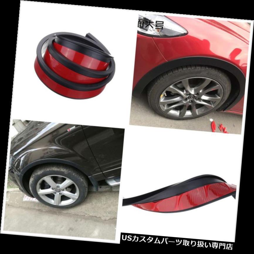 オーバーフェンダー 2個3.8cm / 1.5Mカーフェンダーフレアエクステンションホイールアイブロウラバープロテクターリップ 2 Pcs 3.8cm/1.5M Car Fender Flares Extension Wheels Eyebrow Rubber Protector Lip