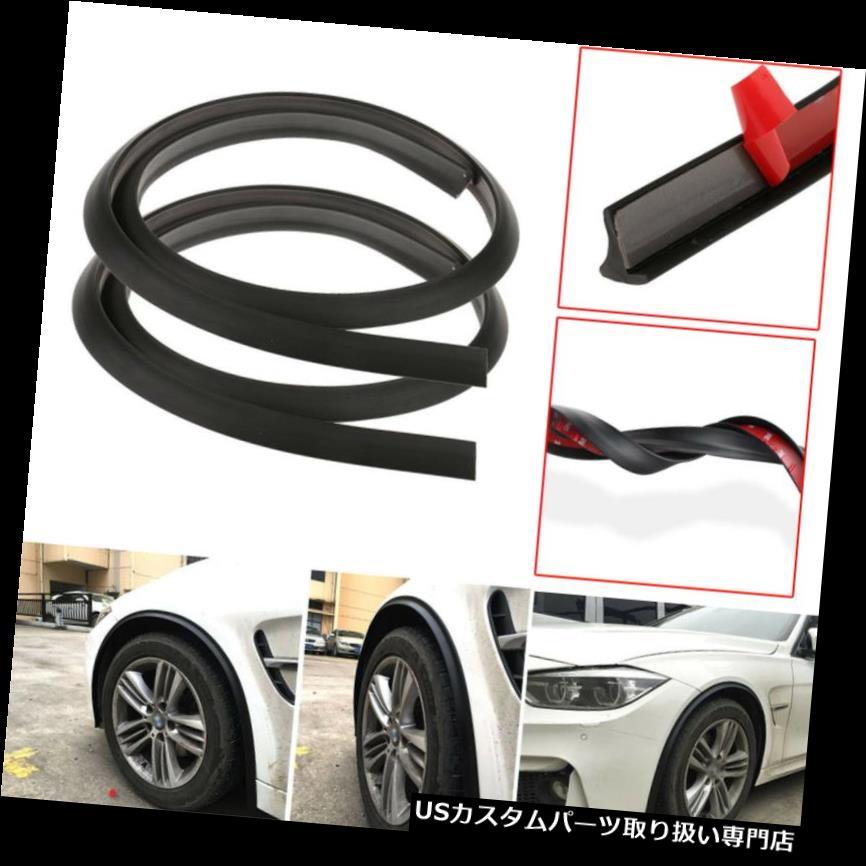 オーバーフェンダー 2Pcフレキシブルソフトラバーフェンダーフレアリップトリム保護ホイールタイヤ保護 2Pc Flexible soft rubber Fender Flares Lip Trim Protective wheel tyre protective