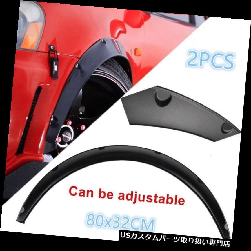 オーバーフェンダー 2倍の自動車カーポリウレタン柔軟な耐久性のあるボディホイールアイブロウフェンダーフレアブラック 2x Auto Car Polyurethane Flexible Durable Body Wheel Eyebrow Fender Flares Black