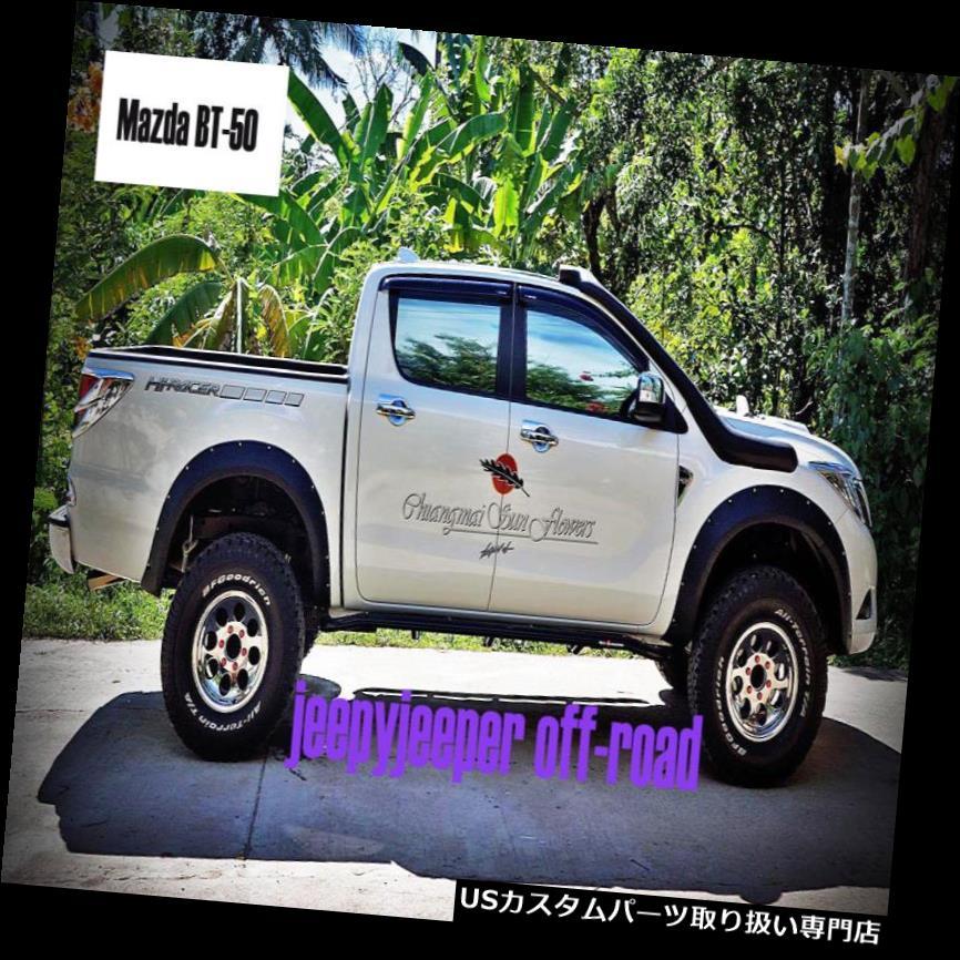大人の上質  オーバーフェンダー 2012 ジャングルオフロード4 4x4 x 4フェンダーフレアホイールアーチMAZDA BT-50 PRO 2nd GEN 2012 GEN 2013 Jungle OFF-ROAD 4x4 Fender Flares Wheel Arches MAZDA BT-50 PRO 2nd GEN 2012 2013, カラテックe-shop:bbe36836 --- bungsu.net
