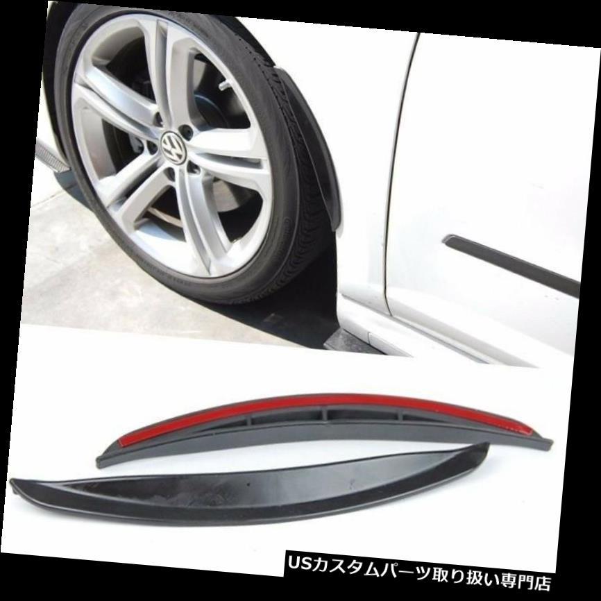 オーバーフェンダー トヨタフェンダーホイールウォールパネルバンパー用1ペアディフューザーフェンダーフレアリップ 1 Pair Diffuser Fender Flares Lip For Toyota Fender Wheel Wall Panel Bumper