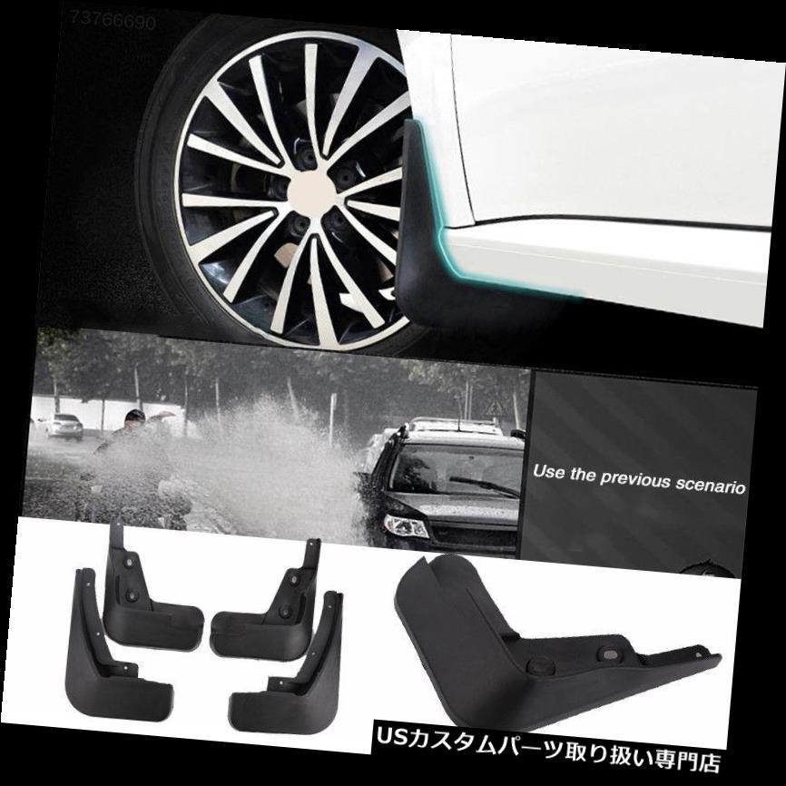 オーバーフェンダー E1D6ユニバーサルカースプラッシュガードカータイヤフェンダーキットフェンダーフレア E1D6 Universal Car Splash Guards Car Tires Fender Kit Fender Flares