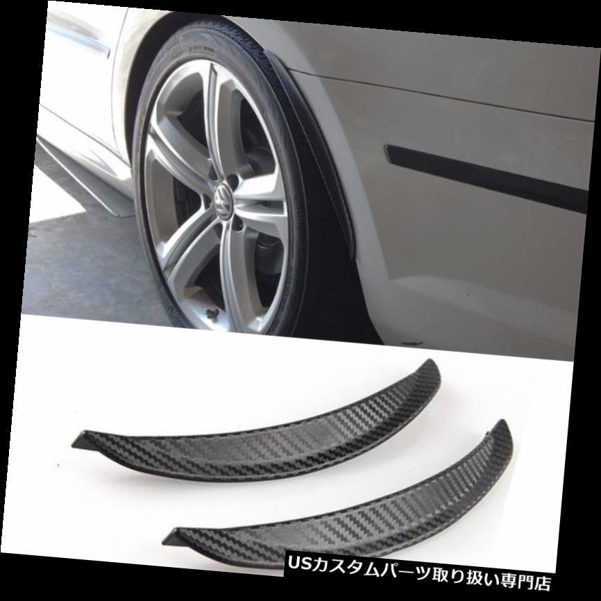オーバーフェンダー マツダスバルホイールウォールパネル用ペアカーボンテクスチャディフューザーフェンダーフレアリップ Pair Carbon Texture Diffuser Fender Flares Lip For Mazda Subaru Wheel Wall Panel