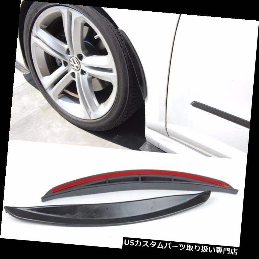 オーバーフェンダー ホンダのフェンダーの車輪の壁パネルのバンパーのための1組の黒い拡散器のフェンダーの唇のフレア 1 Pair Black Diffuser Fender Flares Lip For Honda Fender Wheel Wall Panel Bumper