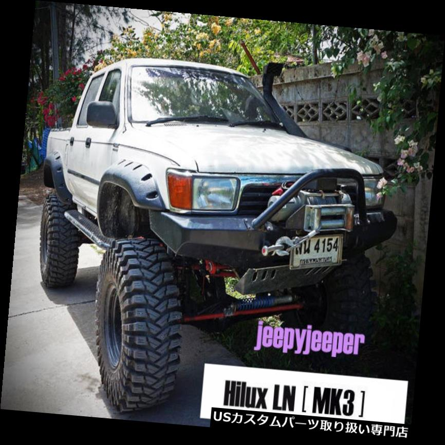 オーバーフェンダー ジャングルオフロードトヨタハイラックスMK3 1989-1997 LN106 LN105フェンダーフレアホイールアーチ Jungle OFF-ROAD TOYOTA HILUX MK3 1989-1997 LN106 LN105 FENDER FLARES WHEEL ARCH