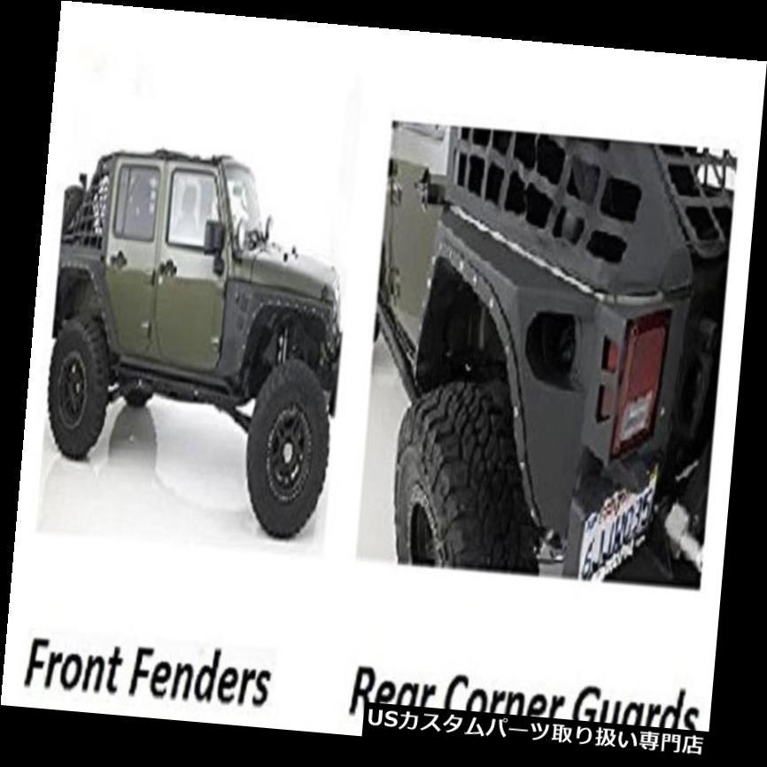 オーバーフェンダー Smittybilt 07-17ジープJKラングラーXRCリアガードフロントフェンダーフレアセットBlk Smittybilt 07-17 Jeep JK Wrangler XRC Rear Guards Front Fender Flares Set Blk