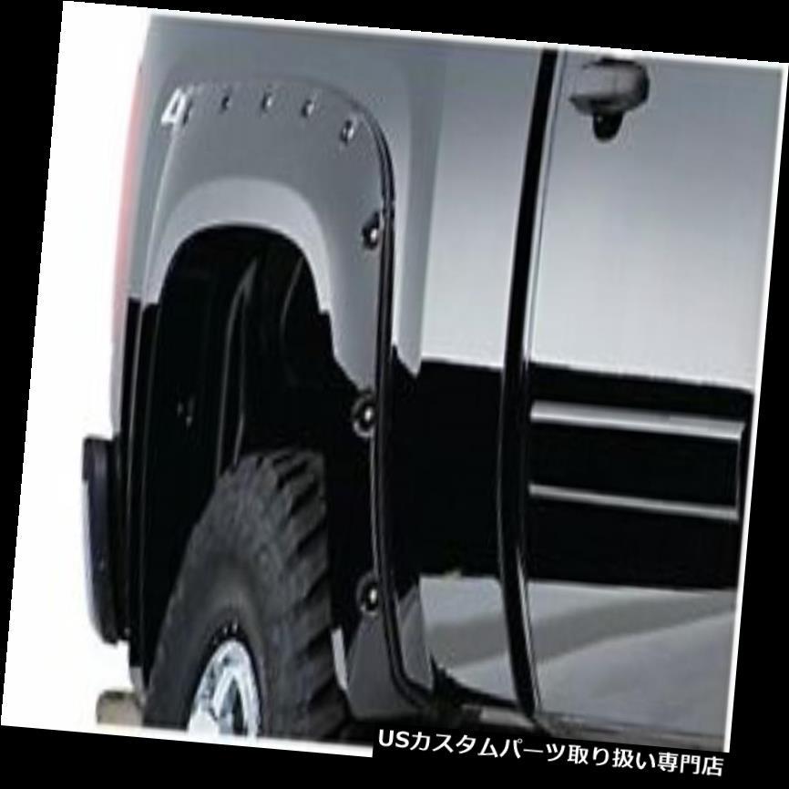 オーバーフェンダー Bushwacker 40092-02ポケットスタイルフェンダーフレアリアペア Bushwacker 40092-02 Pocket Style Fender Flares Rear Pair