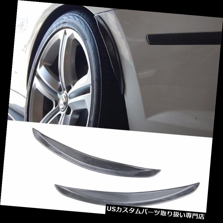 オーバーフェンダー ミニホイールウォールパネルバンパー用1ペアブラックディフューザーワイドボディフェンダーフレア 1 Pair Black Diffuser Wide Body Fender Flares For Mini Wheel Wall Panel Bumper
