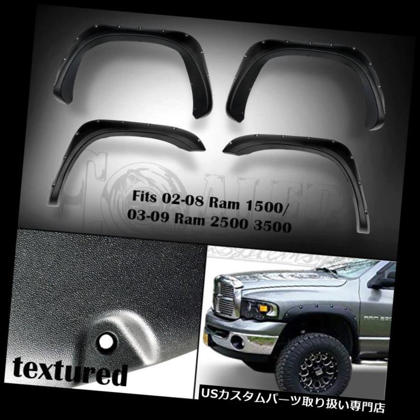オーバーフェンダー 02-08 Dodge Ram 1500 / 03-09 Ram 2500 3500テクスチャードポケットリベットフェンダーフレア用 For 02-08 Dodge Ram 1500/03-09 Ram 2500 3500 Textured Pocket Rivet Fender Flares