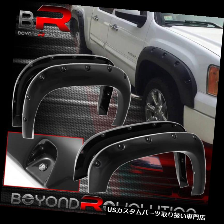 オーバーフェンダー 07-13 GMC Sierra 1500トラックボルトオンリベットポケットスタイルフェンダーフレアホイールウェル 07-13 GMC Sierra 1500 Truck Bolt On Rivet Pocket Style Fender Flares Wheel Well