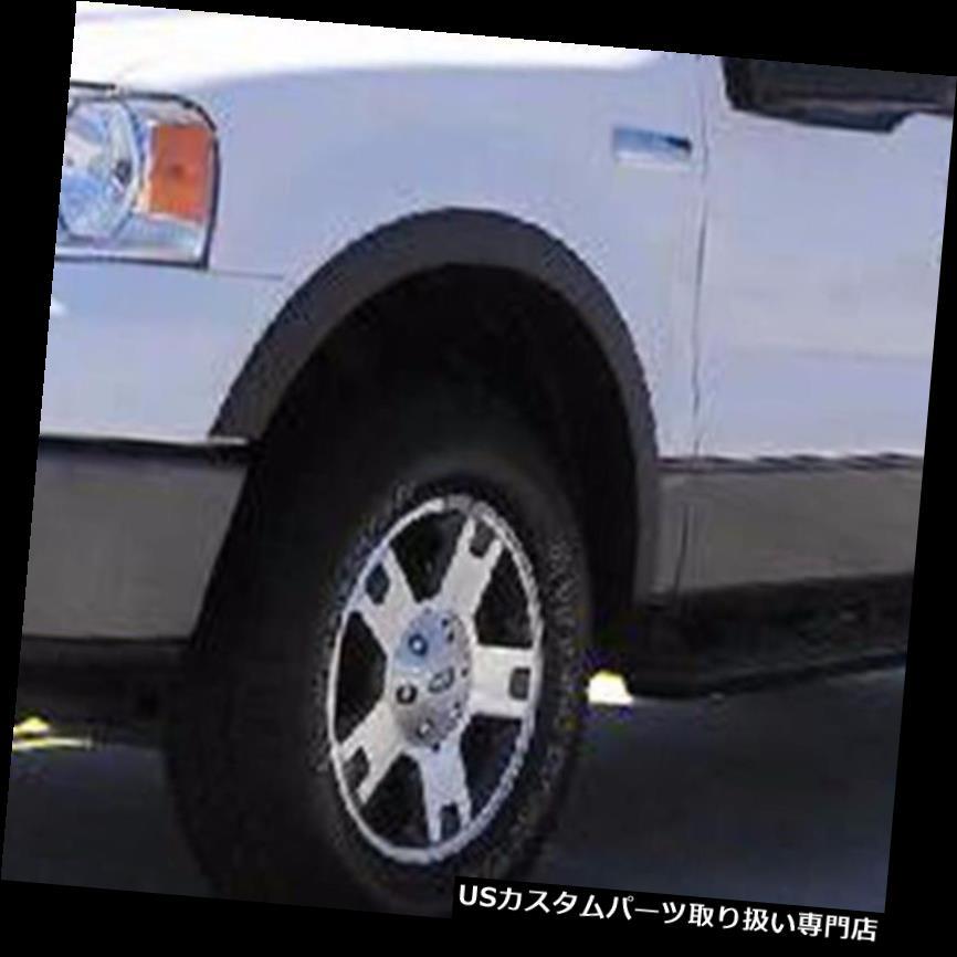 オーバーフェンダー 04-08フォードF150スムースブラックフェンダーフレアセットスムースペイント可能NEWスクリューオン 04-08 Ford F150 Smooth Black Fender Flares Set Smooth Paintable NEW Screw On