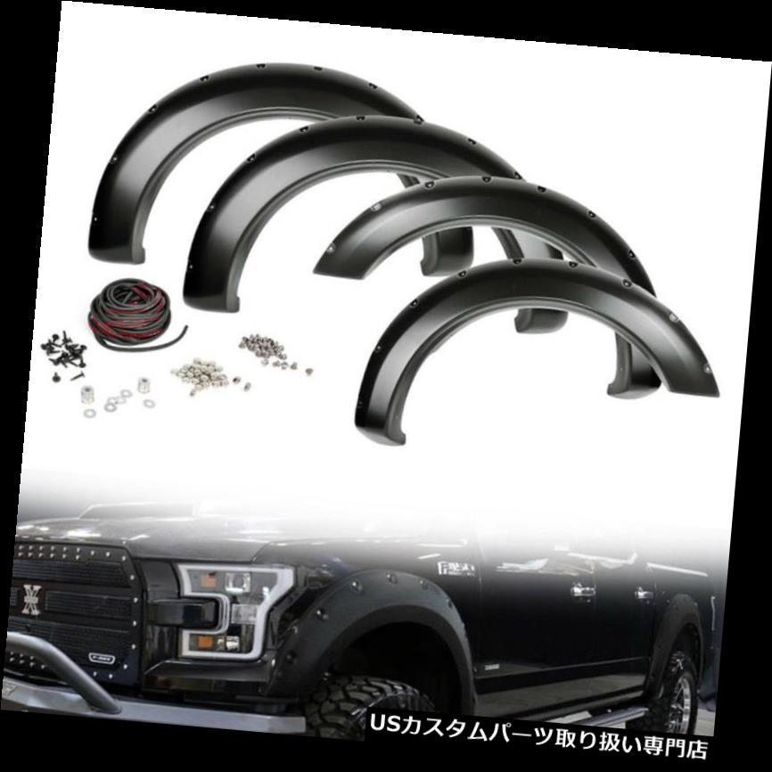 オーバーフェンダー フォードF150 F-150 2015-17スタイルサイド6PCS用フェンダーフレアポケットリベットスタイル Fender Flares Pocket Rivet Style For Ford F150 F-150 2015-17 Styleside 6PCS