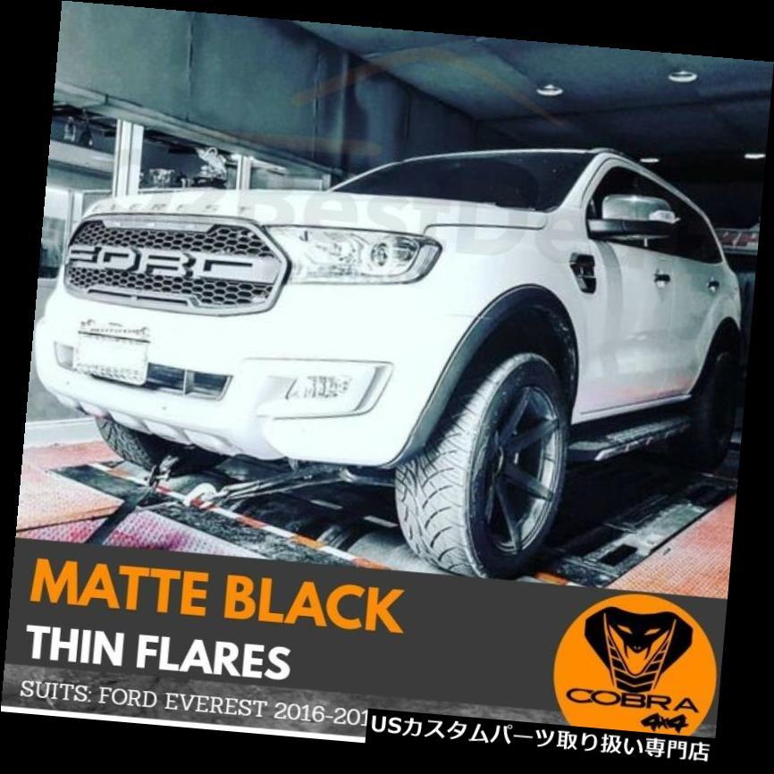 オーバーフェンダー マットブラックフレアはフォードエベレスト2016 2017 2018薄いスキニーフェンダーOEMに適合 Matte Black Flares Fits Ford Everest 2016 2017 2018 Thin Skinny Fenders OEM