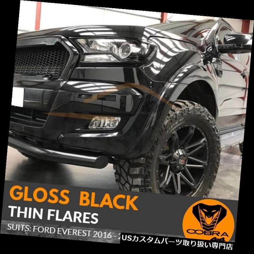 オーバーフェンダー 光沢のある黒の細いフレアはフォードエベレスト2016 2017 2018年の細いフェンダーOEMに合います Gloss Black Thin Flares Fits Ford Everest 2016 2017 2018 Skinny Fenders OEM