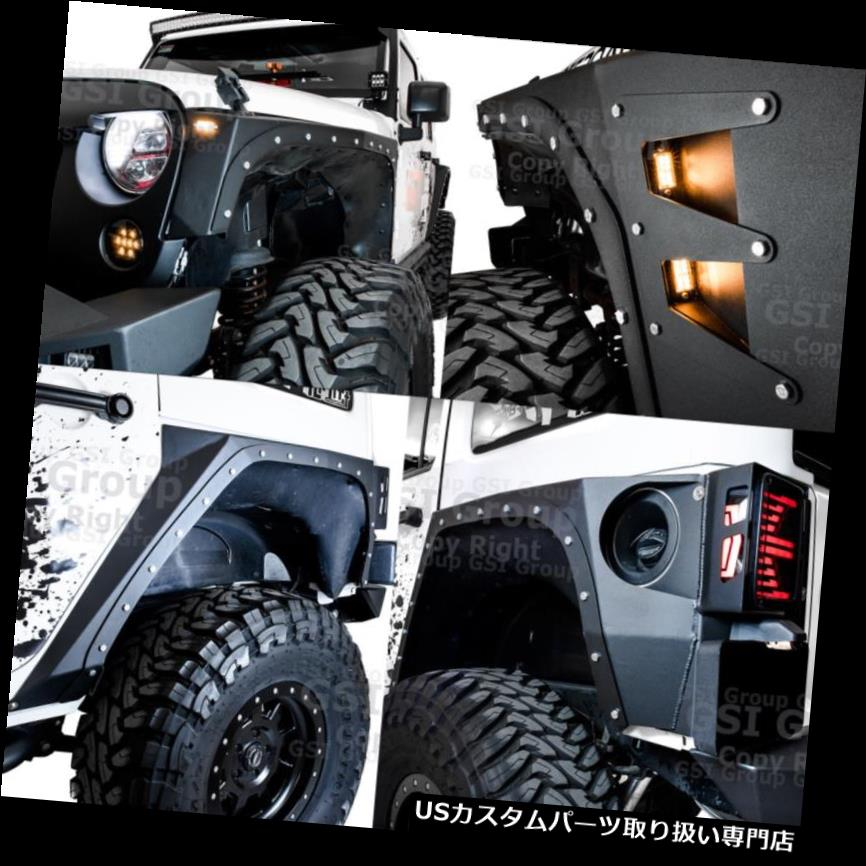 オーバーフェンダー ボディアーマーフロント+リアフェンダーフレア+コーナーガード+ 6x LED 07-18ジープJKラングラー Body Armor Front+Rear Fender Flares+Corner Guard+6x LED 07-18 Jeep JK Wrangler