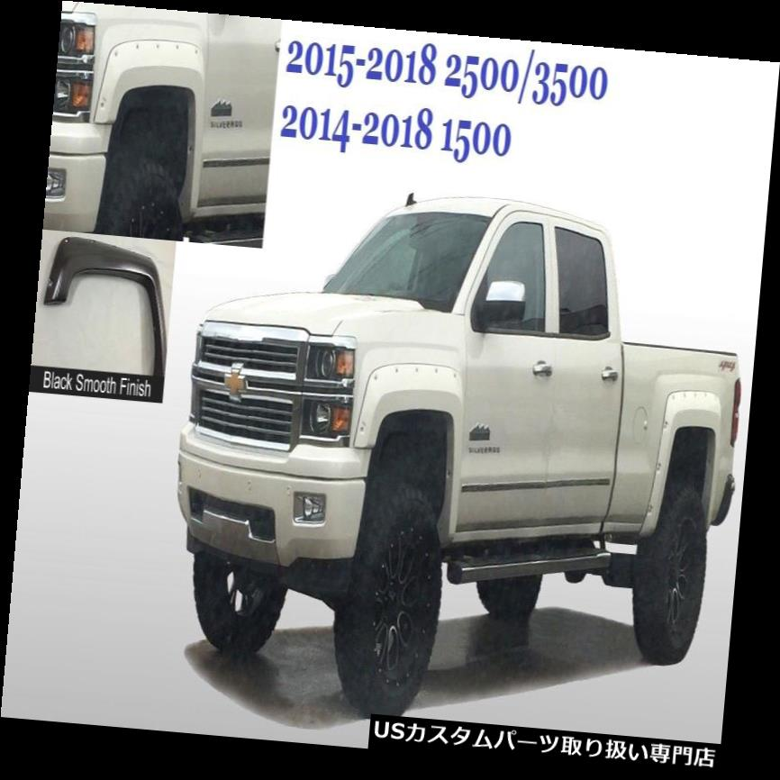 オーバーフェンダー Silverado 2500 3500ペイントカラーマッチポケットフレアWA933L Luxo Blue Metallic Silverado 2500 3500 Painted Color Match Pocket Flares WA933L Luxo Blue Metallic