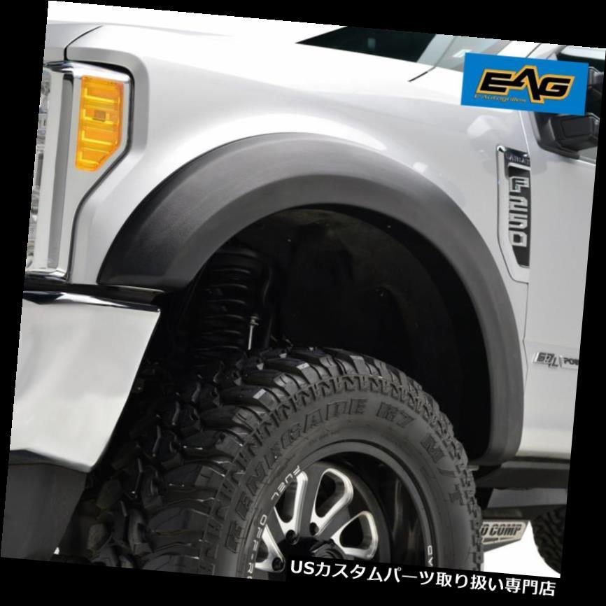 2009 Ford Flex Max Performance Ceramic Brake Pads F+R