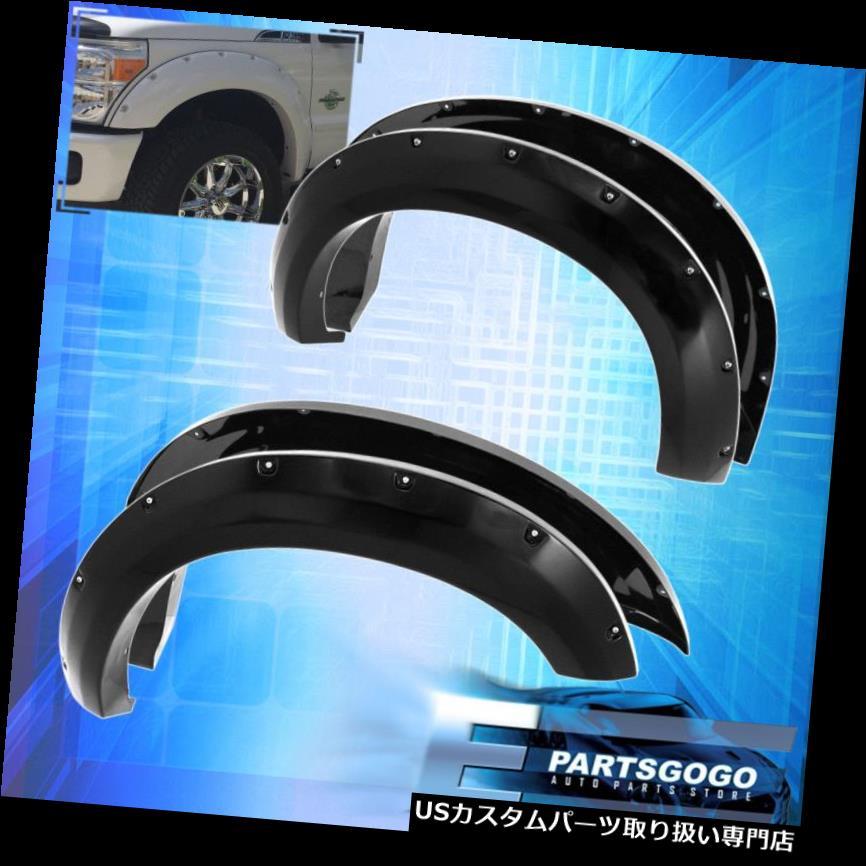 オーバーフェンダー 11-16フォードF250 / F350ピックアップペイント可能ポケットリベットスタイルホイールウェルフェンダーフレア 11-16 Ford F250/F350 Pickup Paintable Pocket Rivet Style Wheel Well Fender Flare