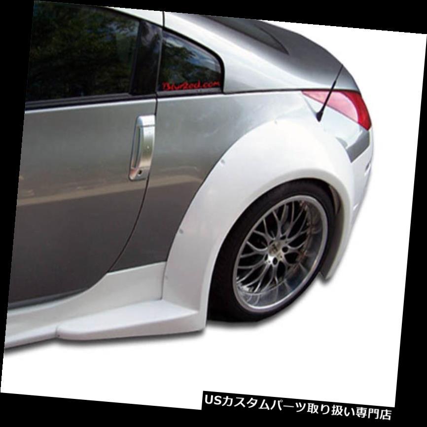 車用品・バイク用品 >> 車用品 >> パーツ >> 外装・エアロパーツ >> オーバーフェンダー オーバーフェンダー 03-08フィット日産350Z B-2デュラフレックスワイドボディリアフェンダーフレア!!! 103350 03-08 Fits Nissan 350Z B-2 Duraflex Widebody Rear Fender Flares!!! 103350