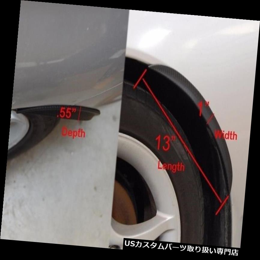 """1 Pair 13/"""" Carbon Texture Diffuser Fender Flares Lip For Mini Wheel Wall Panel"""