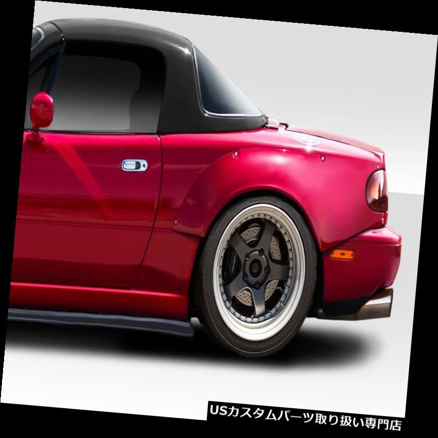 オーバーフェンダー 90-97マツダミアタサーキットデュラフレックスリアフェンダーフレア!!! 112795 90-97 Mazda Miata Circuit Duraflex Rear Fender Flares!!! 112795