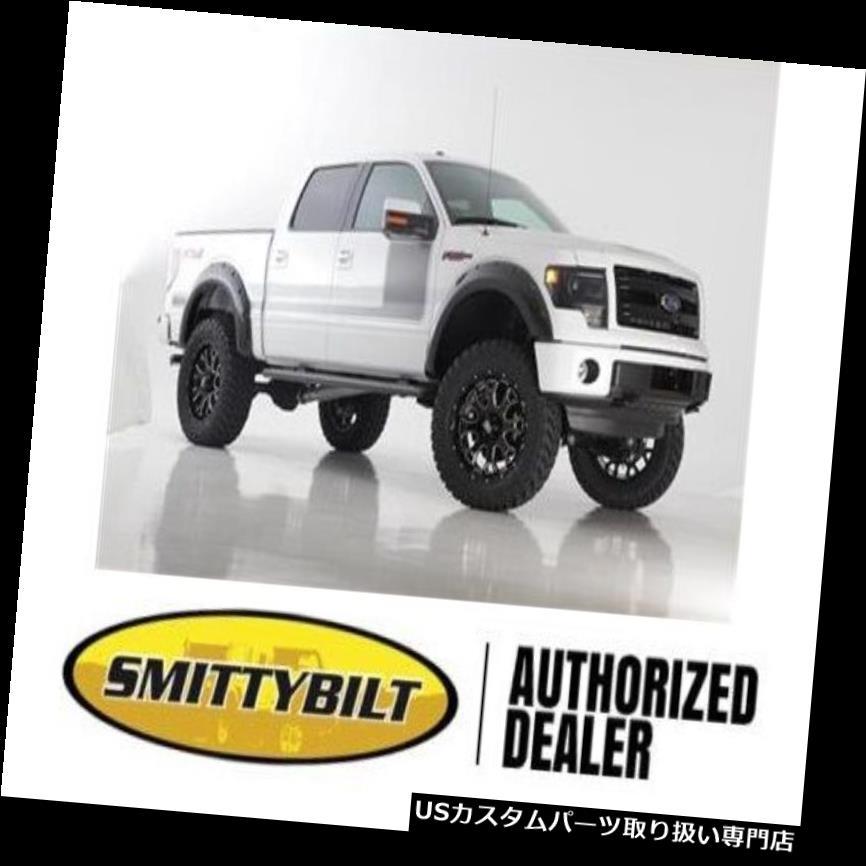 オーバーフェンダー Smittybilt M1パーフェクトフィットフェンダーフレア09-14フォードF-150ピックアップトラック17394 Smittybilt M1 Perfect Fit Fender Flares 09-14 Ford F-150 Pickup Truck 17394