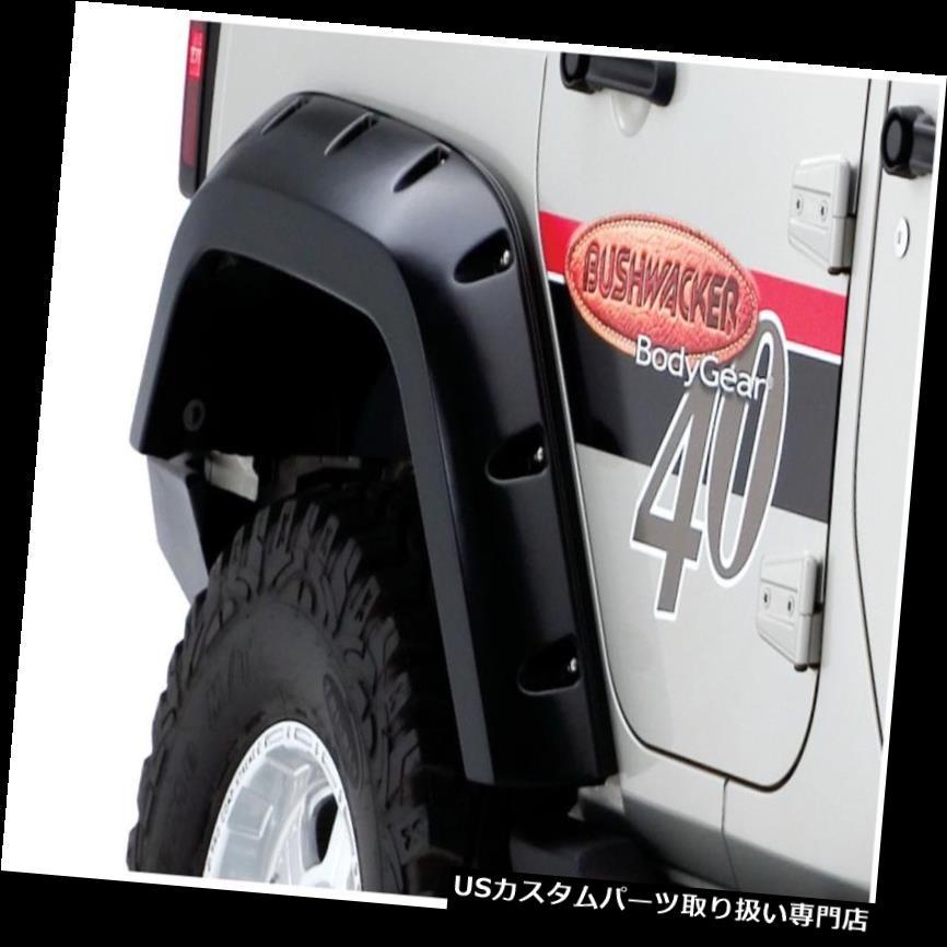 オーバーフェンダー Bushwacker 10044-02最大適用範囲ポケットスタイルフェンダーフレアフィットラングラー(JK) Bushwacker 10044-02 Max Coverage Pocket Style Fender Flares Fits Wrangler (JK)