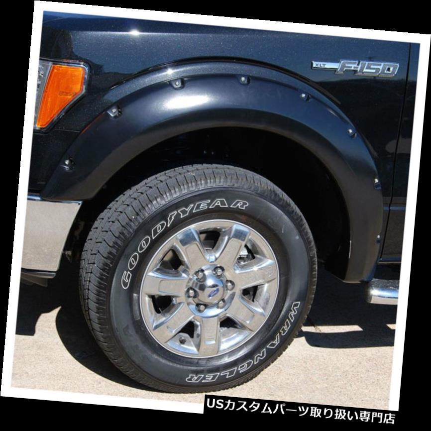 オーバーフェンダー 2009-2012年フォードF-150のための優れたFX 6pc滑らかで黒いリベット様式のフェンダーフレア Premium FX 6pc Smooth Black Rivet Style Fender Flares for 2009-2012 Ford F-150