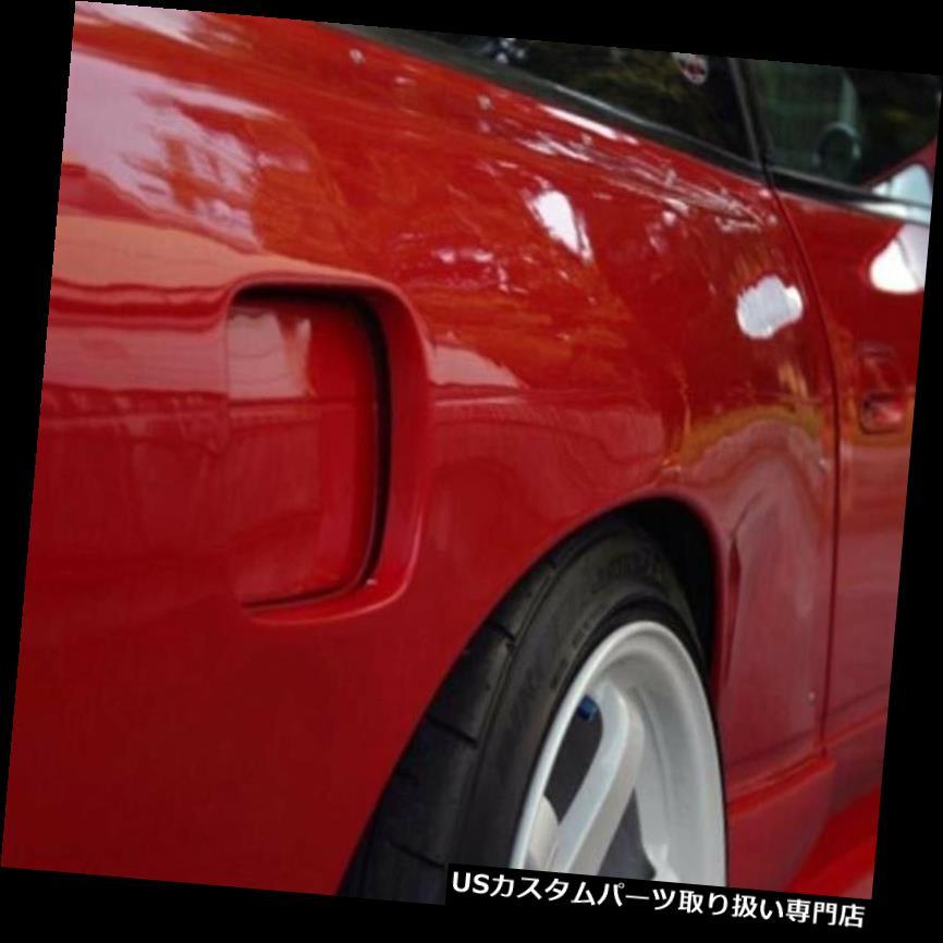 オーバーフェンダー 95-98日産240SX M-1 Duraflexリアフェンダーフレアにフィット! 101636 95-98 Fits Nissan 240SX M-1 Duraflex Rear Fender Flares!!! 101636